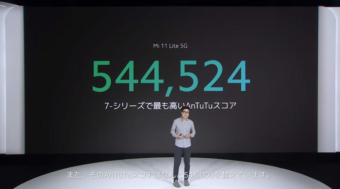 Xiaomi-Mi11-Lite-5G性能