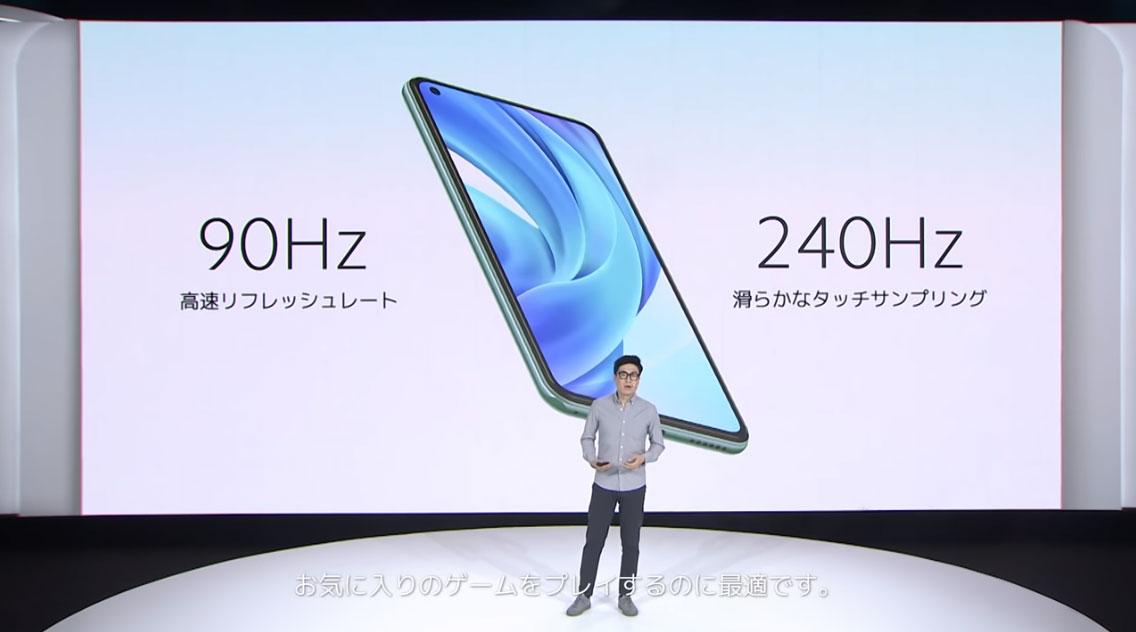 Xiaomi-Mi11-Lite-5G-90hz