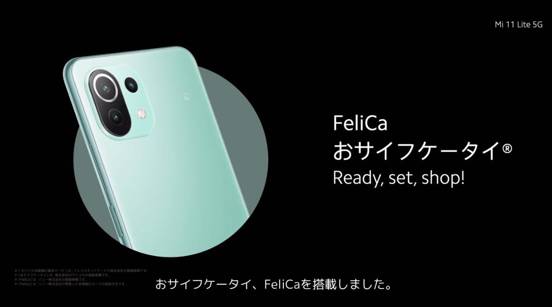 Xiaomi-Mi11-Lite-5G-FeliCa