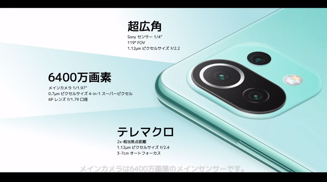 Xiaomi-Mi11-Lite-5Gcamera